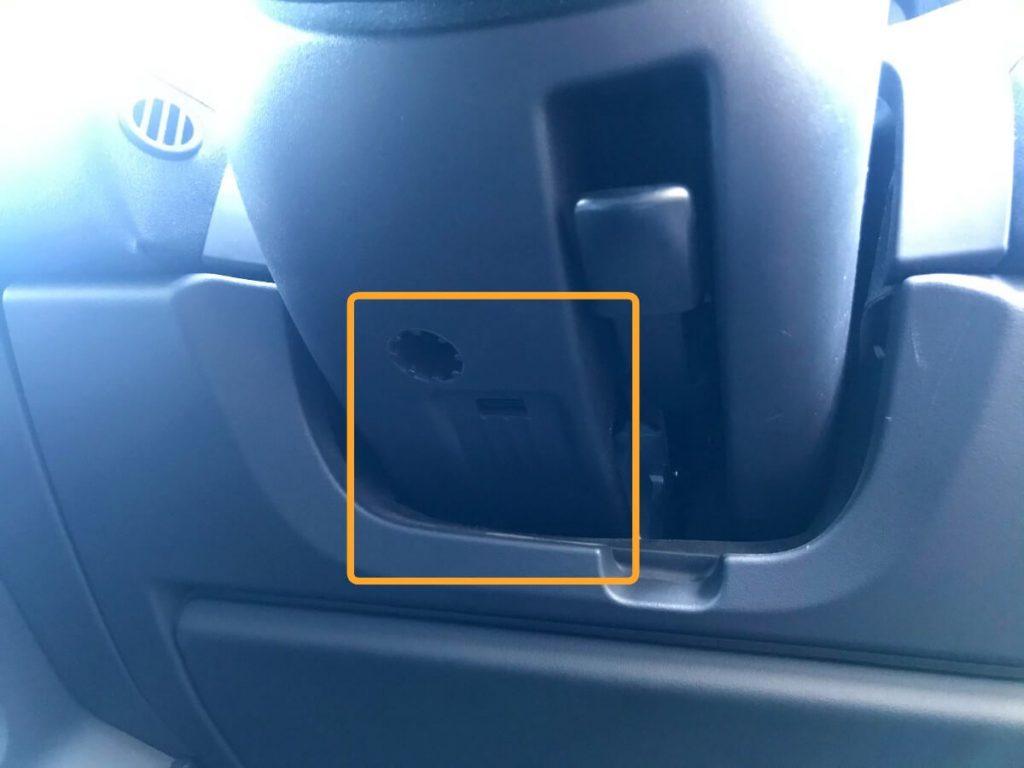 smart-key-signal-receiver-under-steering-wheel-range-rover-evoque